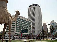 am Rathaus Dubai