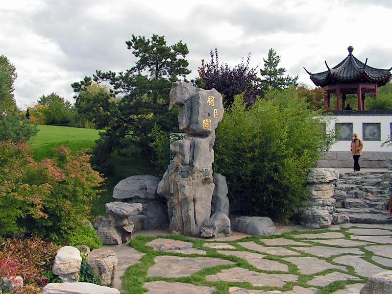 chinesischer garten im erholungspark berlin marzahn was ist landschaft. Black Bedroom Furniture Sets. Home Design Ideas
